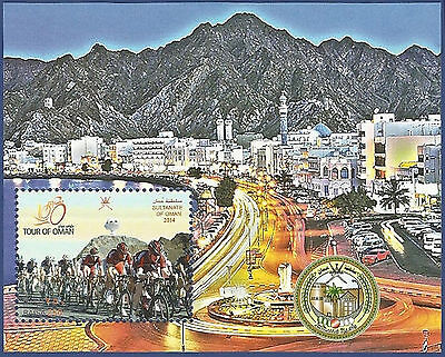Oman Mnh 2014 Ss Cycling Tour Sports Sport Games Game Mountains Mosque Masjid