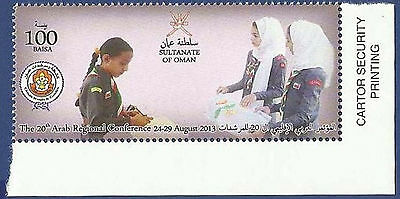 Sultanate Of Oman 2013 Mnh 20Th Arab Regional Conference Scout