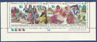 PAKISTAN MNH 1995 4th WORLD CONFERENCE ON WOMEN AT BEIJING CHINA SOLDIER DOCTOR