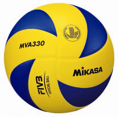 Mikasa Volley Ball Perfect Indoor Games Reliable Sports Schools Outing Challenge