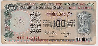 (N2-78) 1979 India 100 Rupees bank note (L)