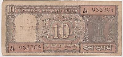 (N2-73) 1970s India 10 rupees bank note (G)