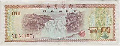 (N2-34) 1990 China 10 FEN bank note (F)