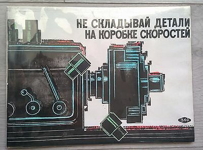 Vintage Safety Sign Industrial Soviet Russian USSR Plaque Cardboard Poster #12