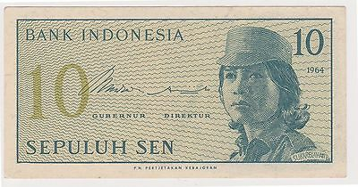 (N2-96) 1964 Indonesia 10 SEN bank note (Q)