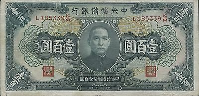 China P-J14a The Central Reserve Bank of China 100 Yuan F-VF