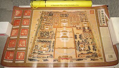 """1997 """"A Panoramic View of the Forbidden City"""" Poster from Beijing Palace Museum"""