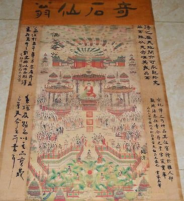 """China Old Hanging Scroll Painting""""Buddha Kwan-yin""""Famous Painter Collectibles 梅清"""