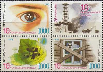 Belarus 1996 Mi #133-135 Sc #145 10th Anniversary of Chernobyl tragedy MNHOG