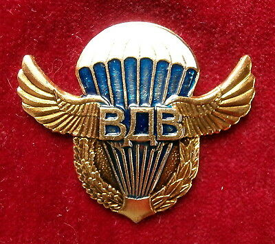 "Russian Badge ""Airborne forces"" (parachute and wings with a wreath)"