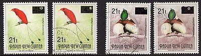 Png 1995 Emergency 1St Overprinted Bop Set Of 4 Used With Moons