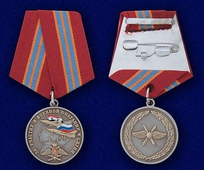 New Russian Medal Award - For Participation In Military Operation - Syria War
