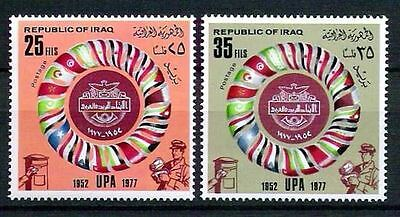 IRAQ 1977 25th Anniversary Of Arab Postal Union Set Scott No. 812 - 813 MNH