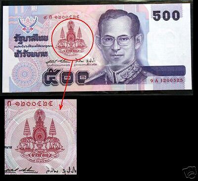Thailand 1996 Banknote Golden Jubilee 500 Baht P#100