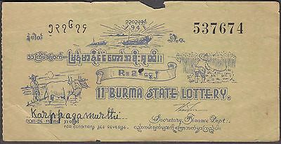 BURMA Rs 2/- VINTAGE LOTTERY TICKET