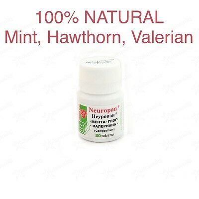 NEUROPAN- Mint, Hawthorn, Valerian 100% Natural