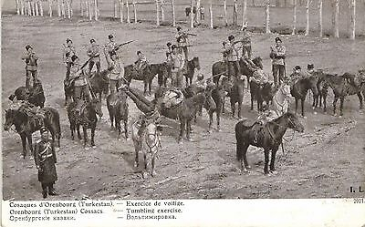 Russia, Turkestan, Military, Orenburg, Cossacks, Tumbling Exercise, Old Postcard