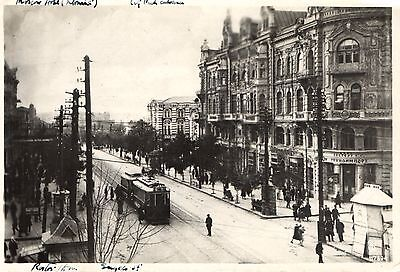 Russia, Rostov-on-Don, District Exevutive Committe Building, Tram, Old Postcard