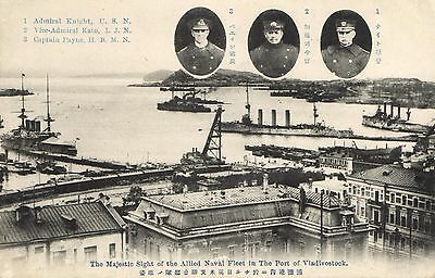 Russia, Vladivostok, Military, Allied Naval Fleet, Officers, Old Postcard