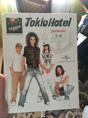 Tokio Hotel - School Diary Official Russian Merchandise Universal