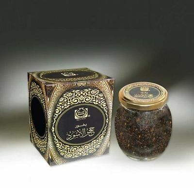 Bukhoor Hajar Al Aswad by Surrati / Incense / 50 gms  / USA Seller