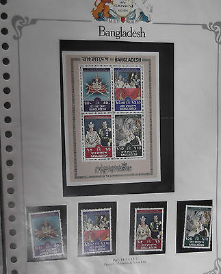 BANGLADESH 25th ANNIV OF QE2 CORONATION