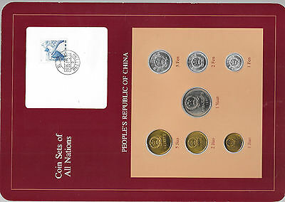 Coin Sets of All Nations China Fens 1982 UNC Yuan & Jiaos 1981 1985.4.15