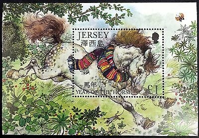 2002 Jersey Year Of The Horse Stamps Souvenir Sheet Chinese Lunar New Year Stamp