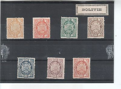 Bolivie N° 40 à 46 Y&T Neuf sans gomme Bolivia No. 40-46 Y & T New without gum