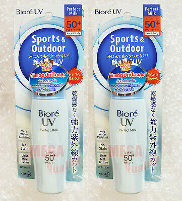 2 x KAO BIORE UV BLOCK PERFECT MILK LOTION SUNSCREEN BLUE SPF 50