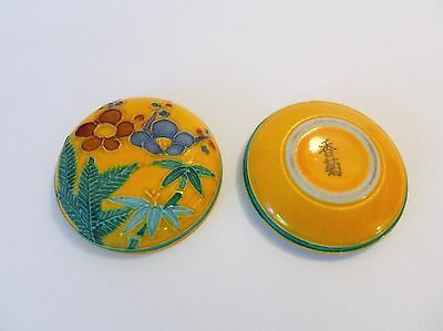 Antique /Vintage Japanese Small Round Porcelain Box Flower - Hand Painted Signed