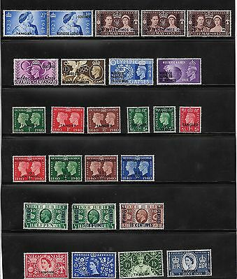 Morocco Agencies Stamps Surch / Overprints / Tangier Unused Collection