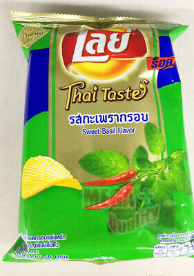 Lays Potato Chips Snack Hot Spicy Thai Delicious Food SWEET BASIL Flavour 52g