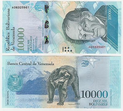 Venezuela 10000 Bolivares 2016 (2017) P-New 3 UNC Uncirculated Banknote - Bear