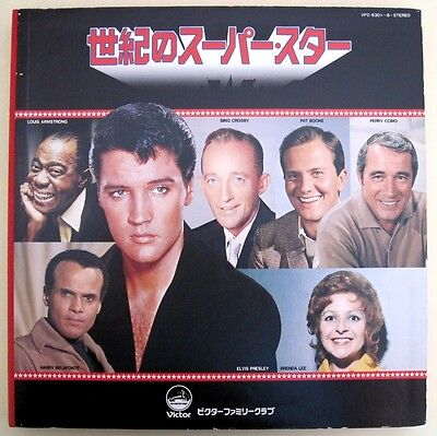 "Elvis MINT VV.AA. Japan only MAIL ORDER 8 LP's Box ""Super Stars Of The Century"""
