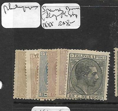 Philippines Spanish Dominion (P2004B) 1888 Telegraph Stamps 6 Diff Mog