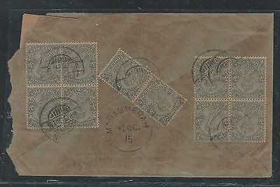 Bahrain (P2308B) India Used In 1915 Kgv 3P X 2 Bl 4+ Pr To Mohammerah
