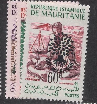 Mauritania Refugee 26 Leaves After SC 135 Type II MNH (1dgi)