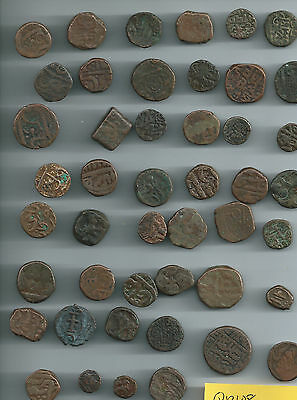 Lot of 50 ancient indian coins? QB108India