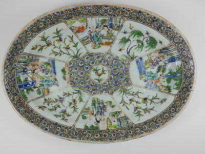 Antique Chinese Export Rose Medallion Serving Platter 12 inches  19th century