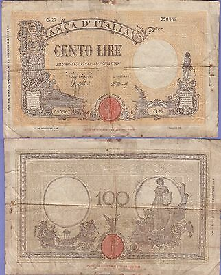 Italy 100 Lire Banknote 15.3.1943 Very Good Grade Condition Cat#59-0567