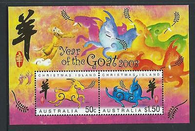 2003 CHRISTMAS ISLAND Chinese New Year of the Goat Minisheet MNH (SG MS525)