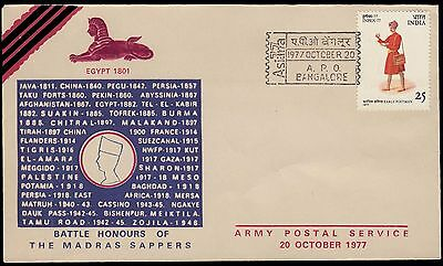 India Army Postal Service Madras Sappers Cover With Egypt Symbol