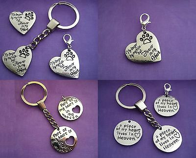 YOU PICK Part of my Heart is in Heaven Memory Pet Dog KeyChain Charm Keyring