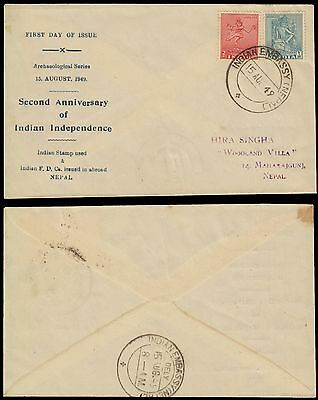Nepal 1949 Cover With Indian Embassy Cancel Hellrigl B 95