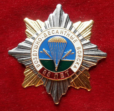 "Russian badge ""Award a star - 85 years of airborne forces of Russia"""