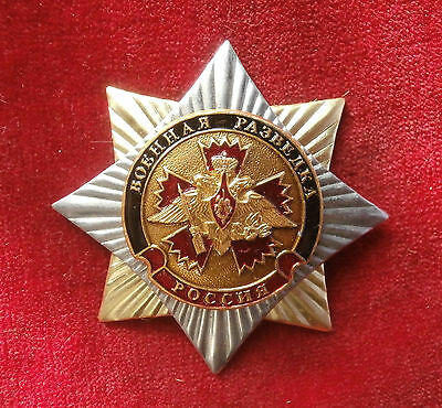 "Russian Badge - Award a star ""Military intelligence"""