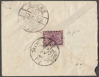 NEPAL PASHUPATI SCARCE 16p PERKINS ISSUE ON LOVELY COVER WITH DELIVERY CARDS