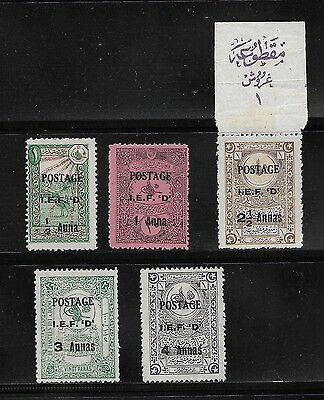 1919 Collection Of Mosul Iraq Stamps Unused