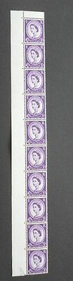 GB 3d violet Wildings - strip of 10 with vertical line printing flaw error